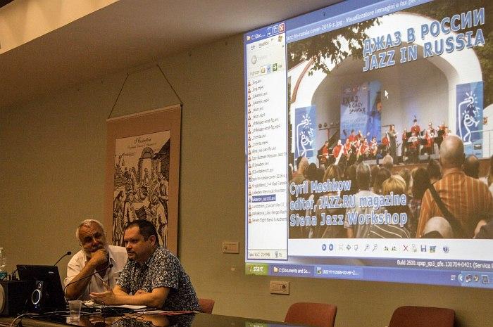 Лекция автора в Сиенском Университете джаза