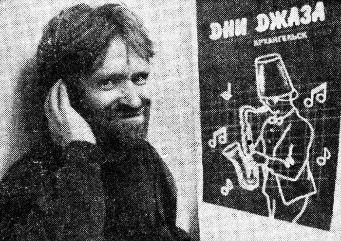 Владимир Резицкий (газетное фото 1980-х гг.)