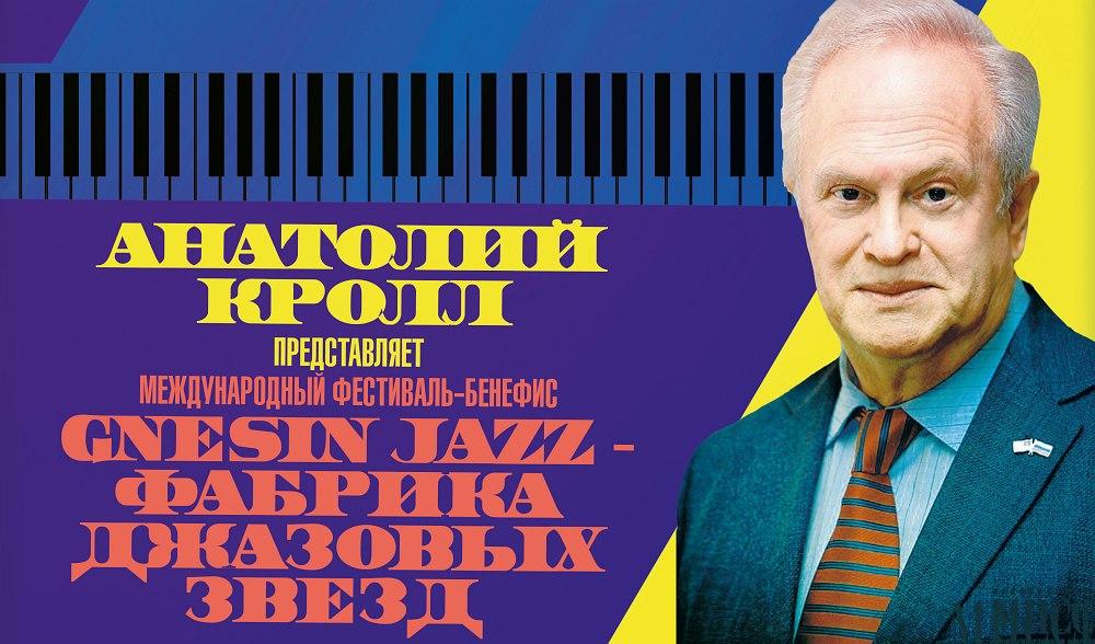Анатолий Ошерович как бы намекает нам!