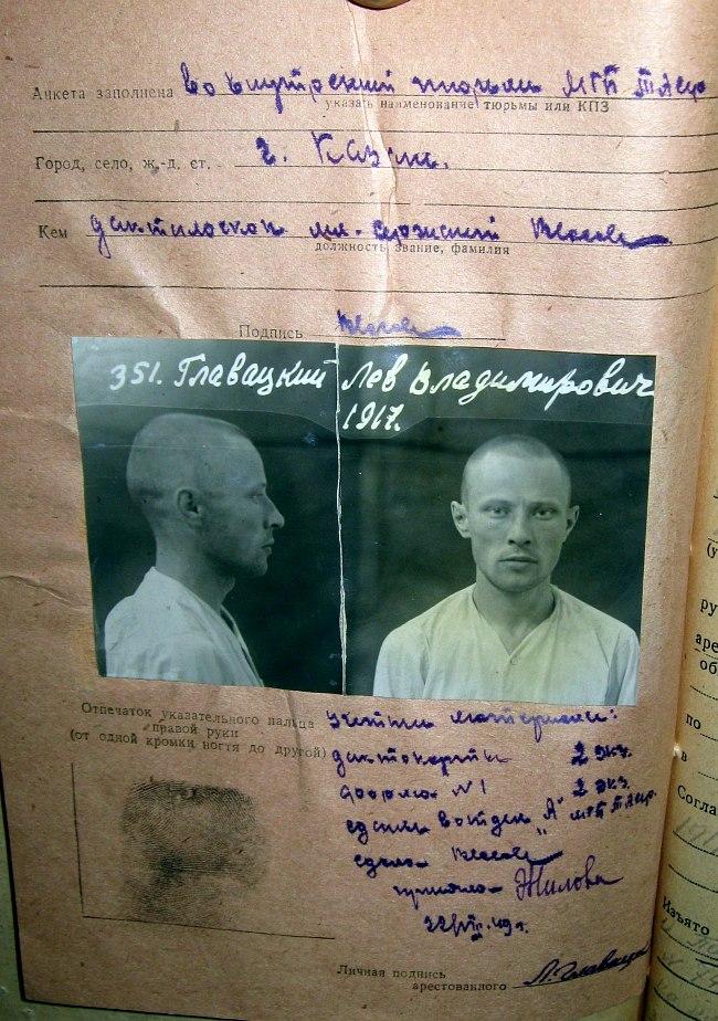 Страница дела Главацкого с его фото в тюрьме