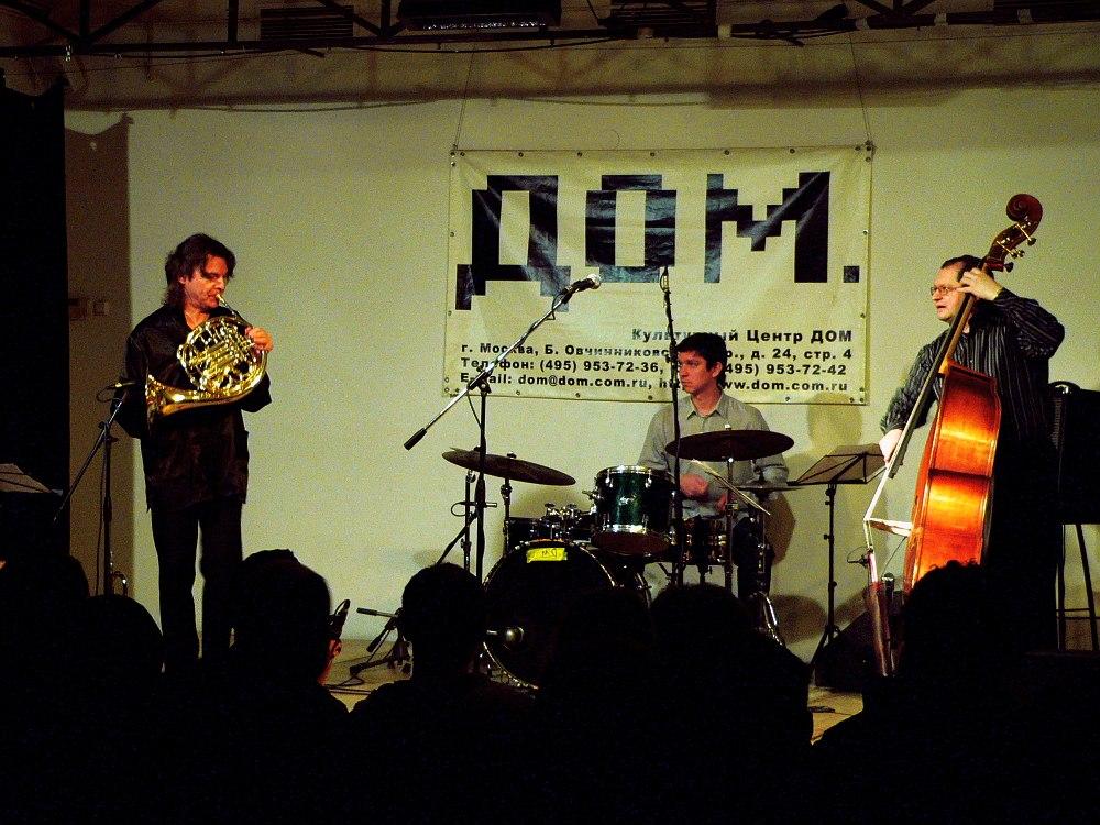 Трио Аркадия Шилклопера (+Артём Федотов и Игорь Иванушкин), 2010