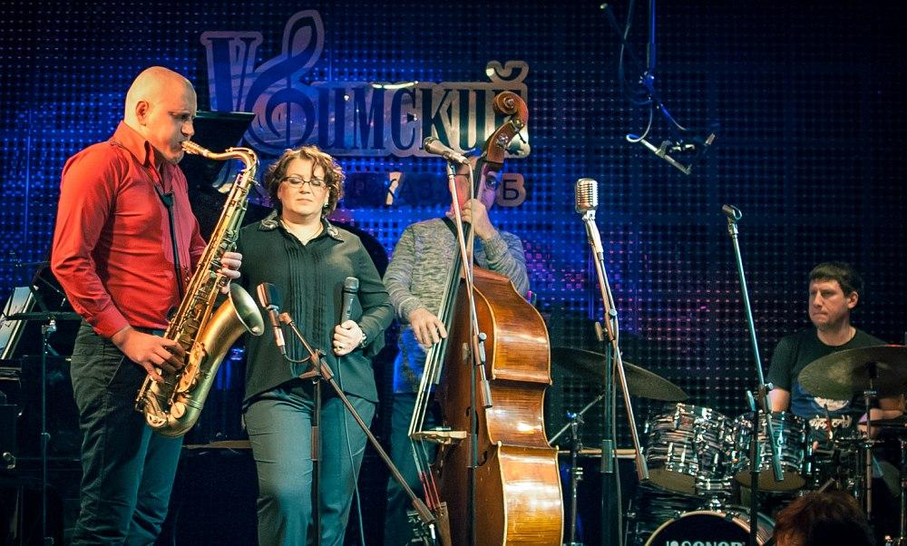 Резиденты Уфимского джаз-клуба - «ОстинДжазБэнд»
