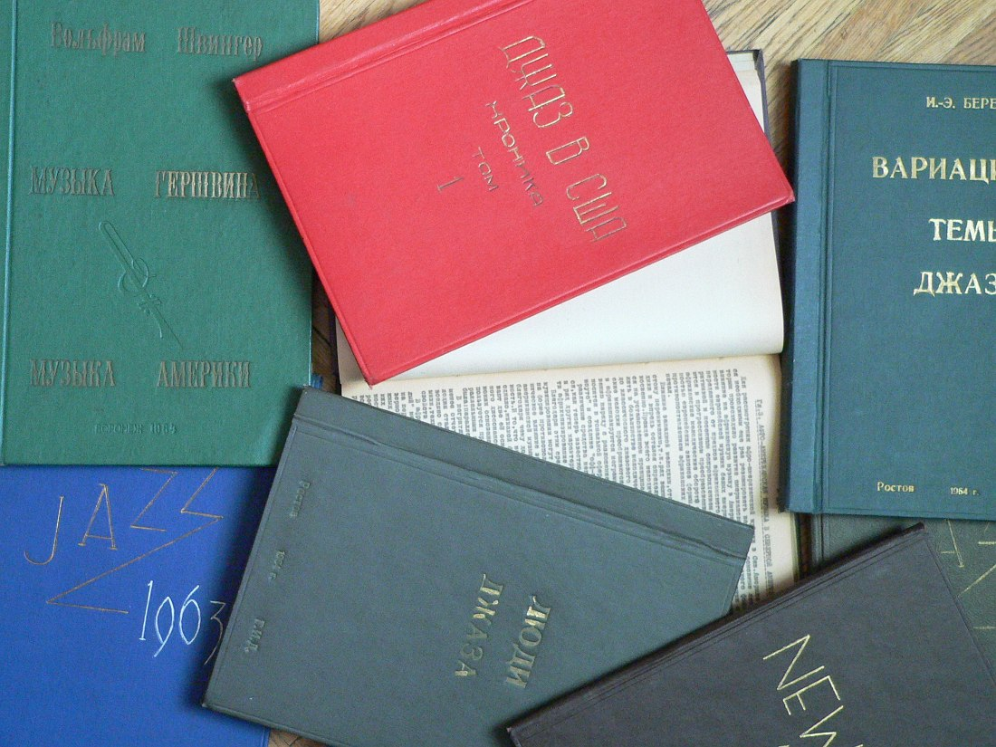 Самиздатовские переводы и сборники материалов, изданные «Группой Исследования Джаза в СССР»