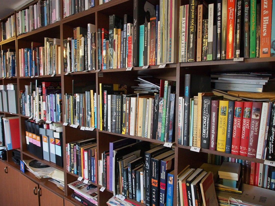 Библиотека ярославского Центра