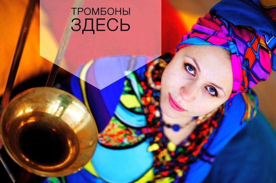 Алевтина Полякова