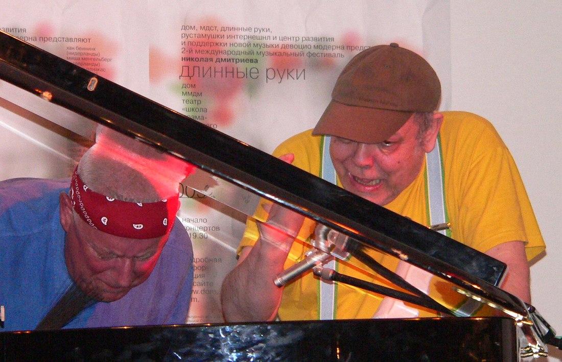 Хан Беннинк, Миша Менгельберг (Москва, 2005, фото © Кирилл Мошков, «Джаз.Ру»)