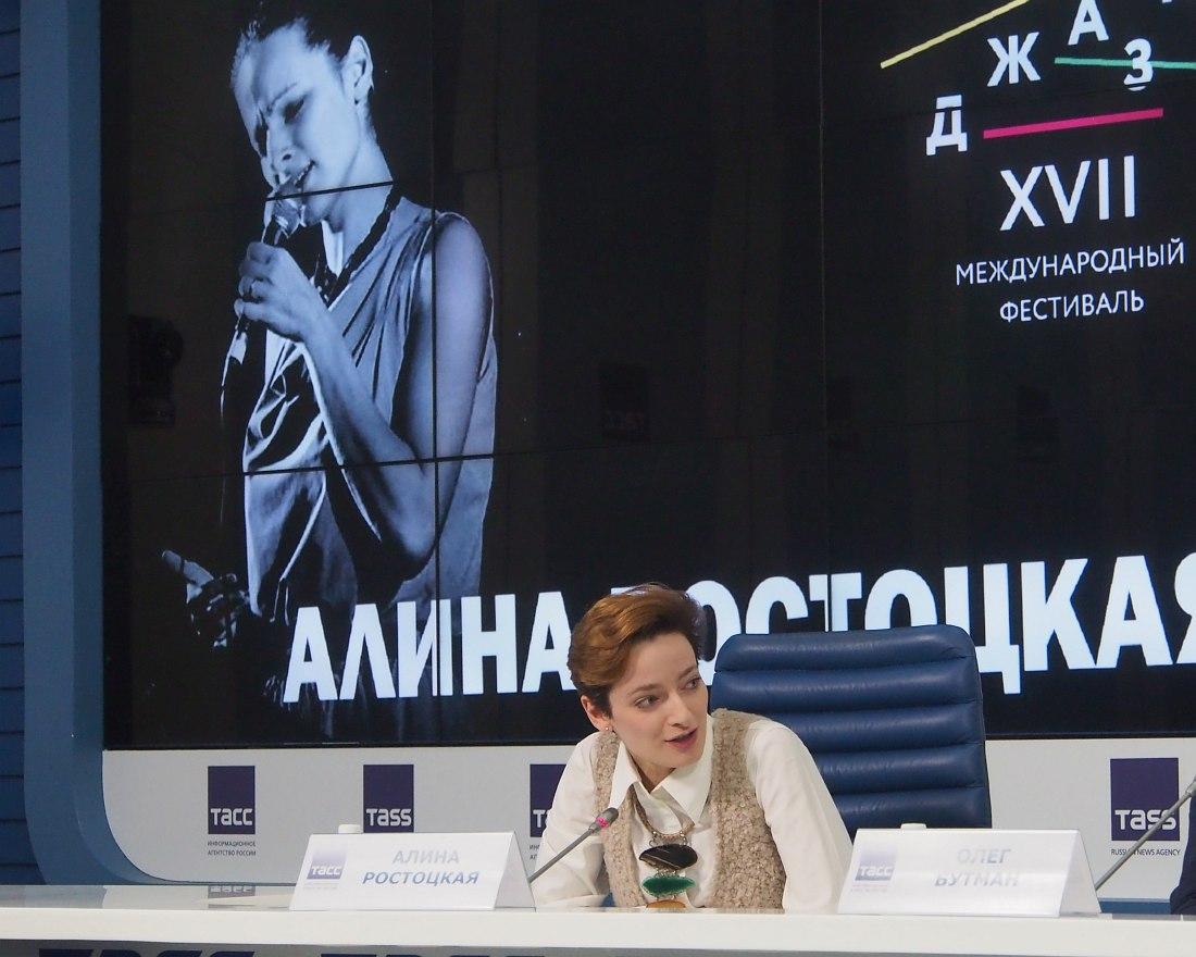 Алина Ростоцкая и Алина Ростоцкая