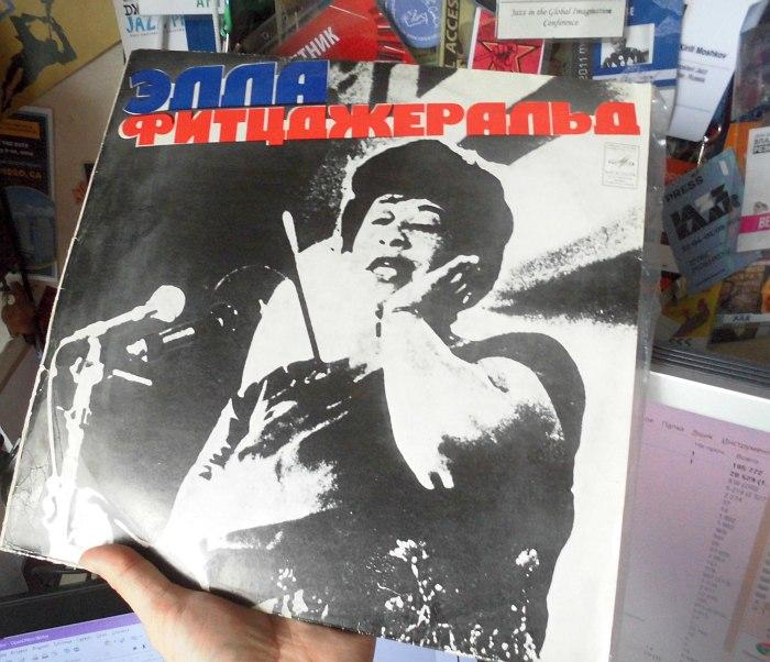 «Знаменитый советский пиратский сборник» — пластинка ВФГ «Мелодия» 1976 г. , названная просто «Элла Фитцджеральд» (так тогда транскрибировали фамилию певицы)