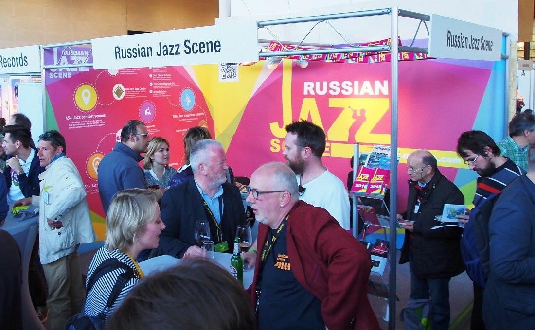 Российский стенд на Jazzahead! предыдущего, 2016 года