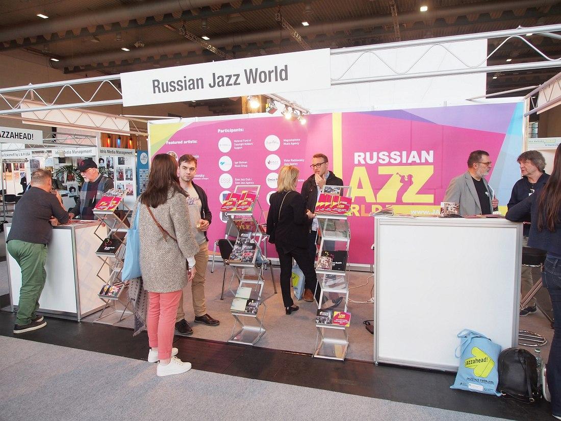 Российский стенд в прошлом, 2017 году: соэкспоненты из разных российских организаций работают с посетителями