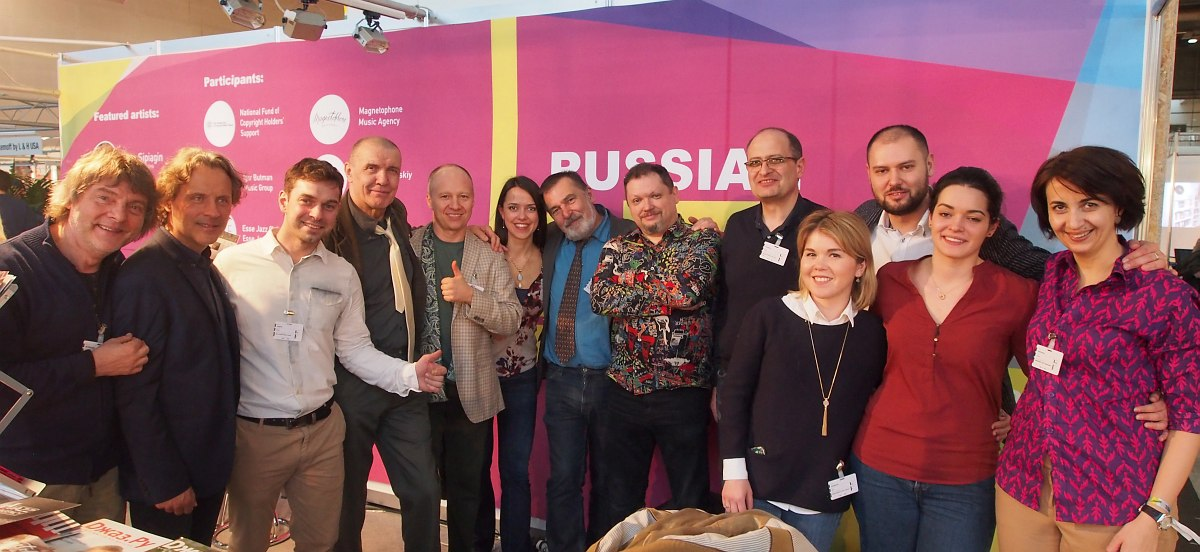Russian jazz World 2017 stand team, with artists, guests and friends