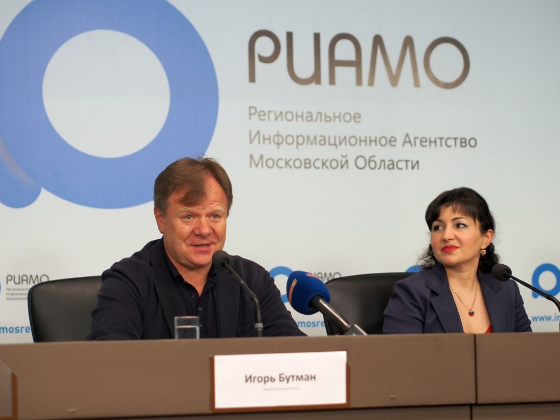 Игорь Бутман и Нармин Ширалиева
