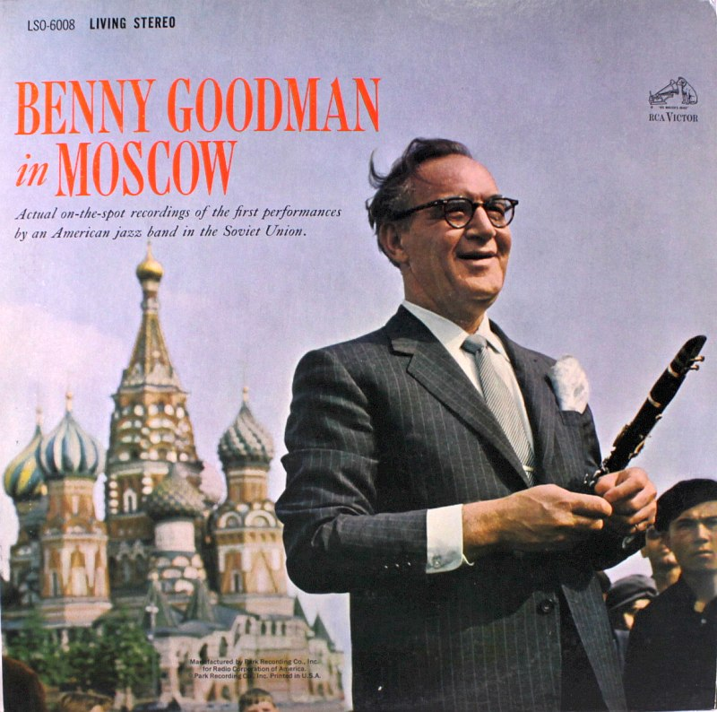 Обложка альбома «Benny Goodman in Moscow» (RCA, 1962)