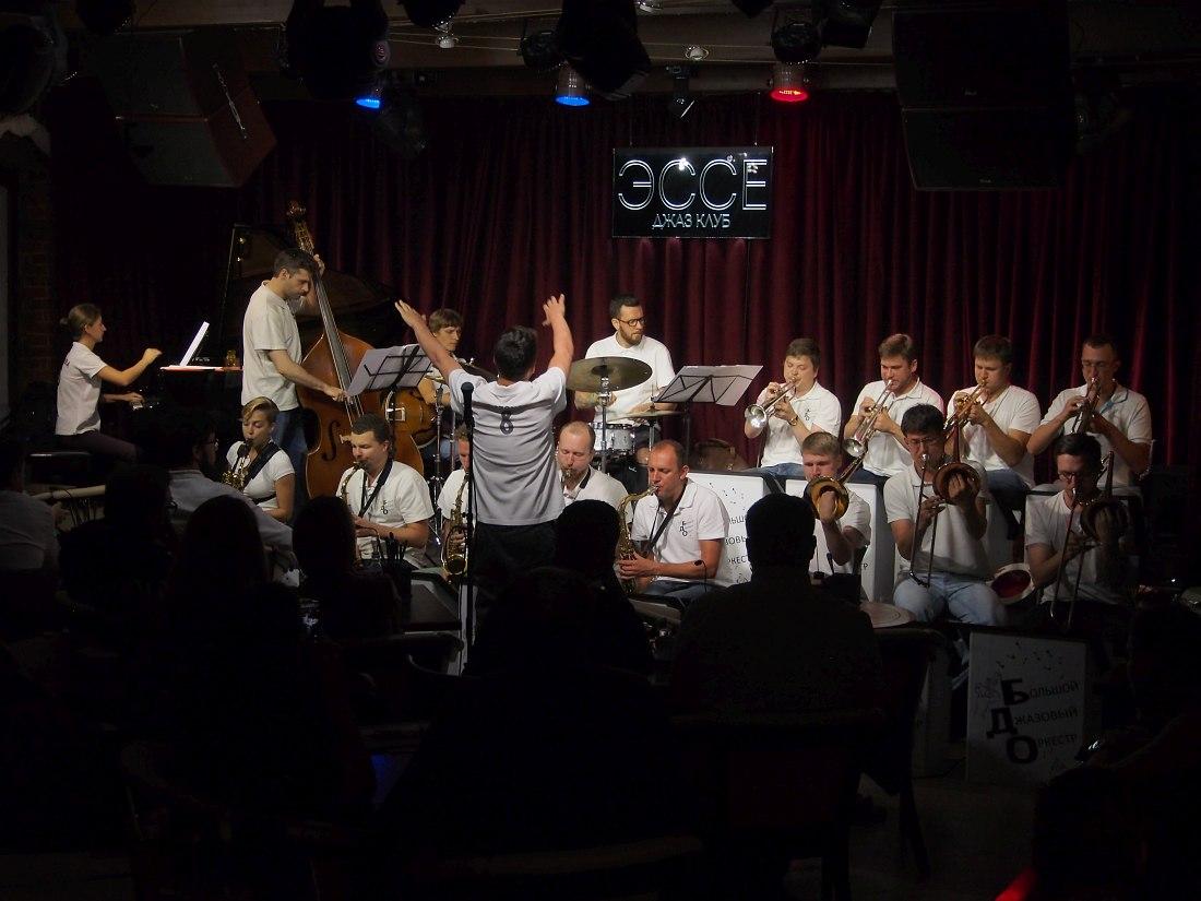 Большой Джазовый Оркестр. Презентация одноименного альбома в «Эссе», 26 августа 2017