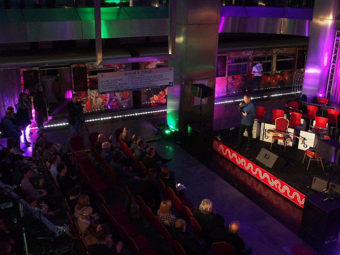 Кирилл Мошков на сцене проекта «Ночь джаза в метро»