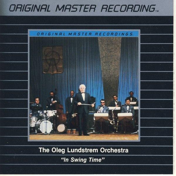 Обложка американского издания альбома (1992)