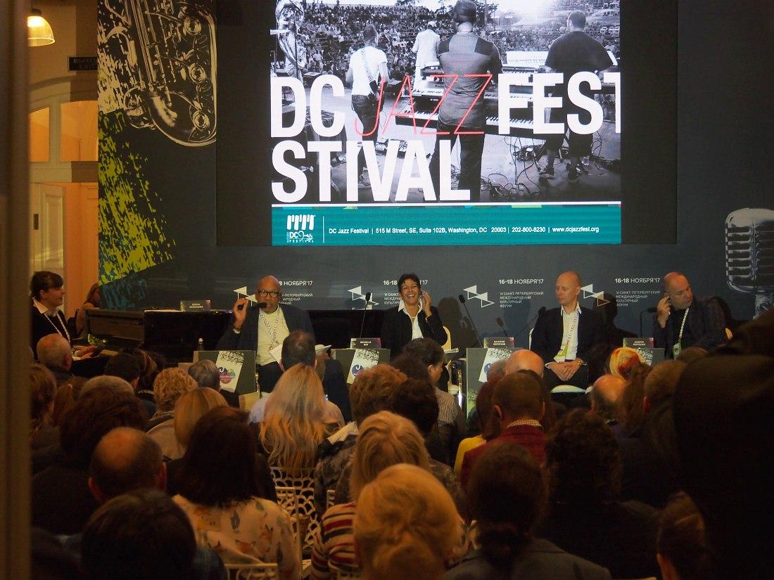 Панельная дискуссия «Джазовые фестивали. Работа с государственными структурами и спонсорами»