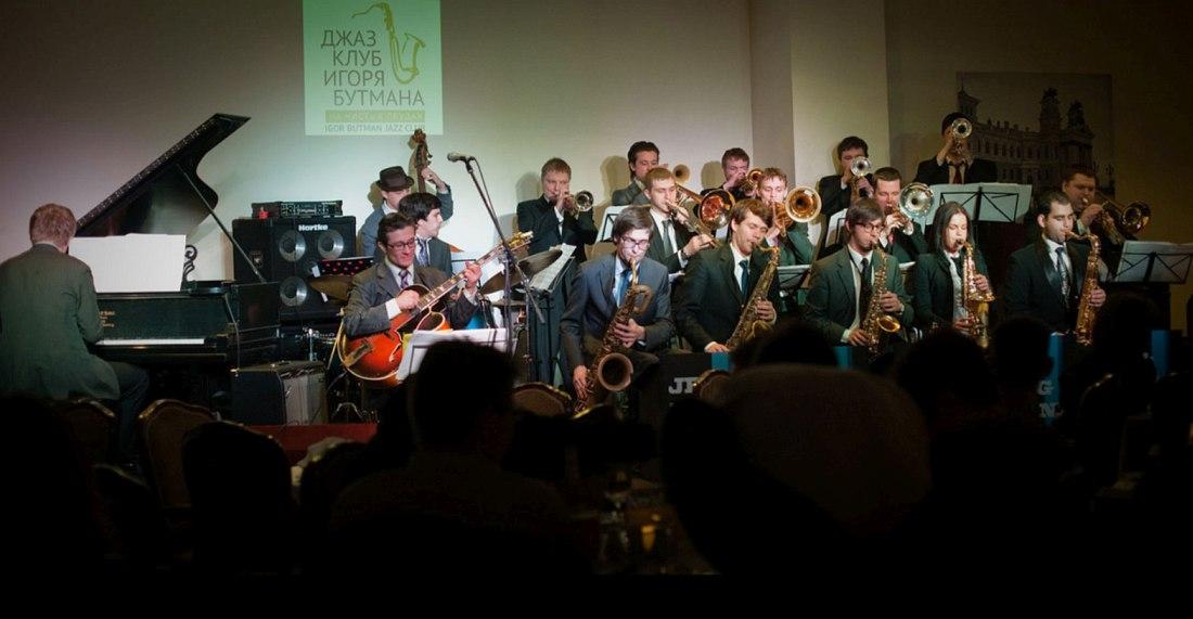 Jazz Philharmonic Orchestra (выступление в Москве)