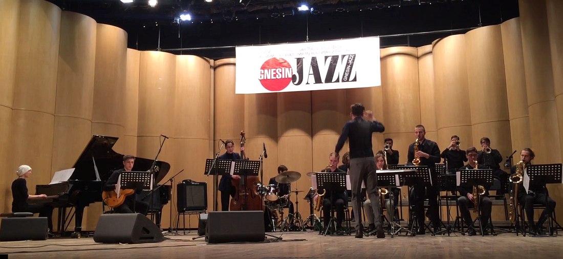 Mussorgsky Jazz Orchestra
