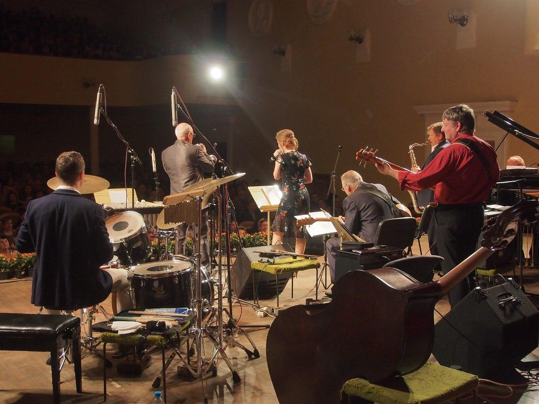 Юбилейный вечер на сцене Ярославской филармонии