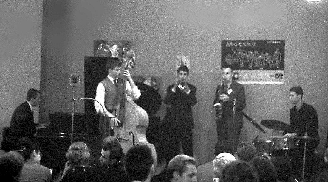Выступление квинтета в «КМ» на фестивале «Джаз-62». Москва, 1962 г. Фото © Владимир Садковкин