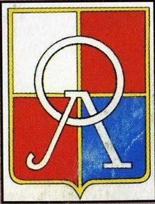 Логотип оркестра