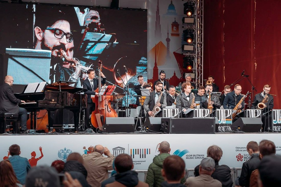 «Санкт-Петербургский джазовый оркестр»