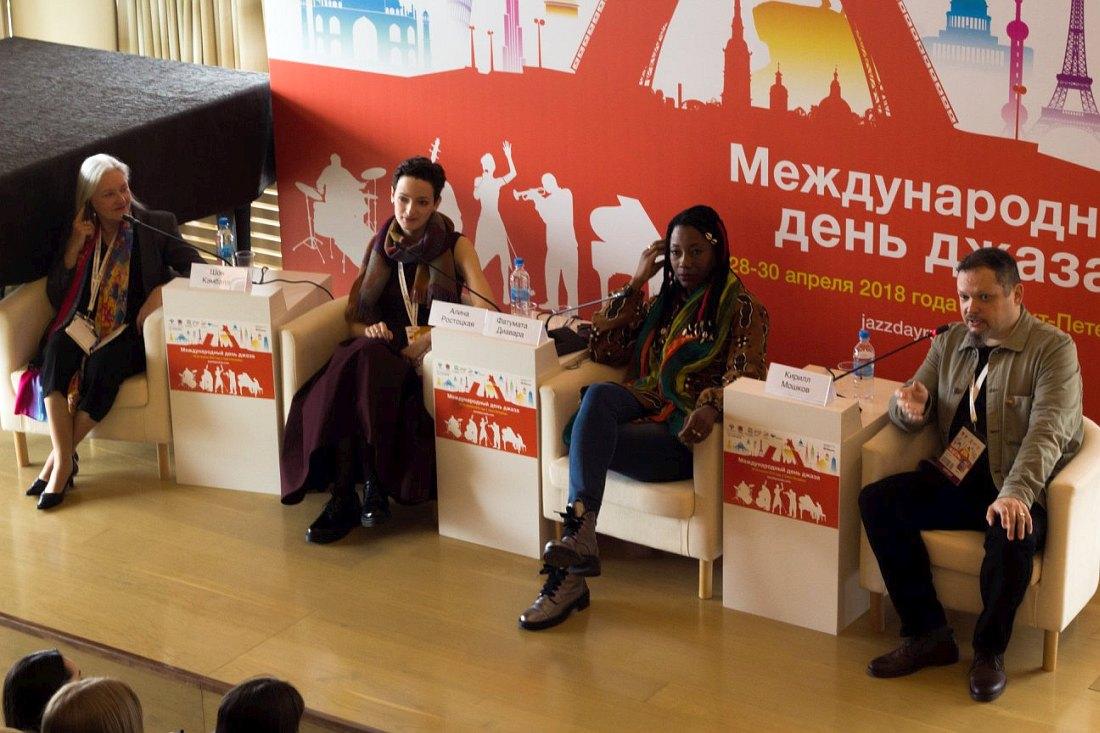 Шон Кэмпбелл, Алина Ростоцкая, Фатумата Диавара, Кирилл Мошков