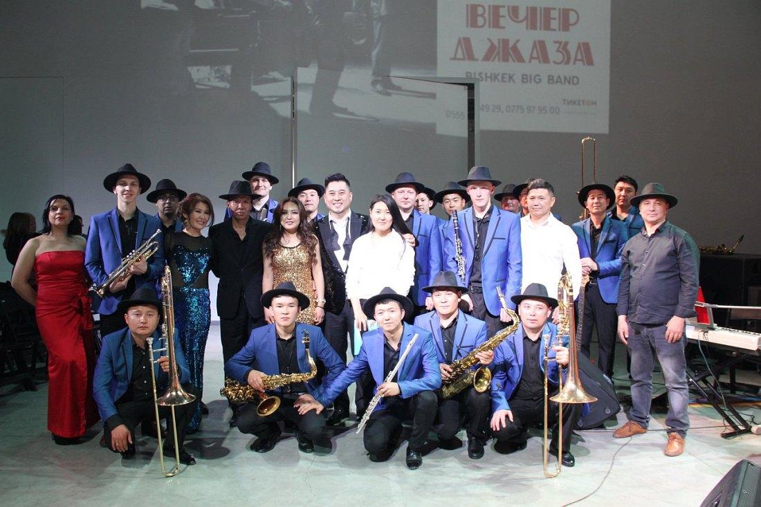Bishkek Big Band (Мунара Корпотаева — в центре кадра)
