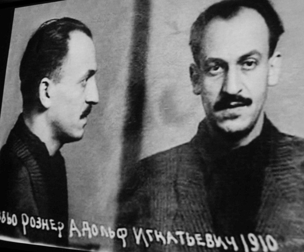Фотография из личного дела заключённого Адольфа Игнатьевича Рознера (1946)