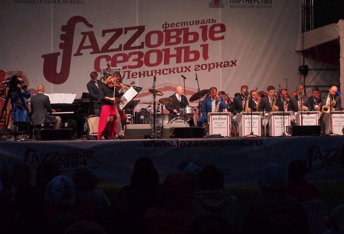 Московский джазовый оркестр п/у Игоря Бутмана на фестивале «Джазовые сезоны» в Ленинских Горках (фото © «Джаз.Ру», 2017)