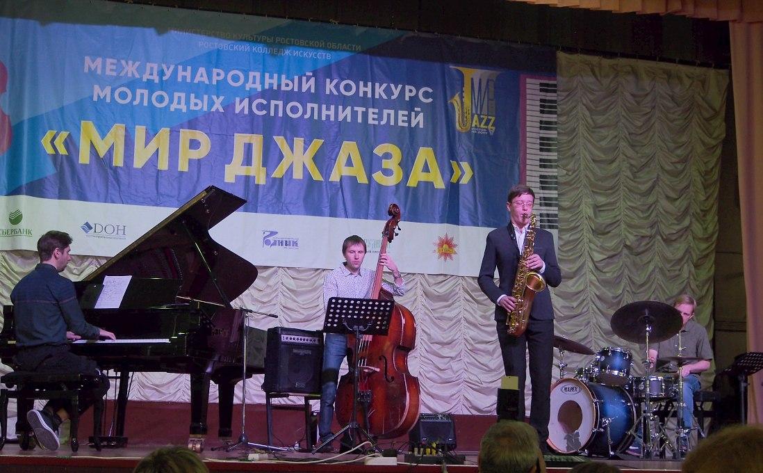 Конкурсные выступления в зале РУИ, 2017 (фото © Наталья Кравченко, «Джаз.Ру»)
