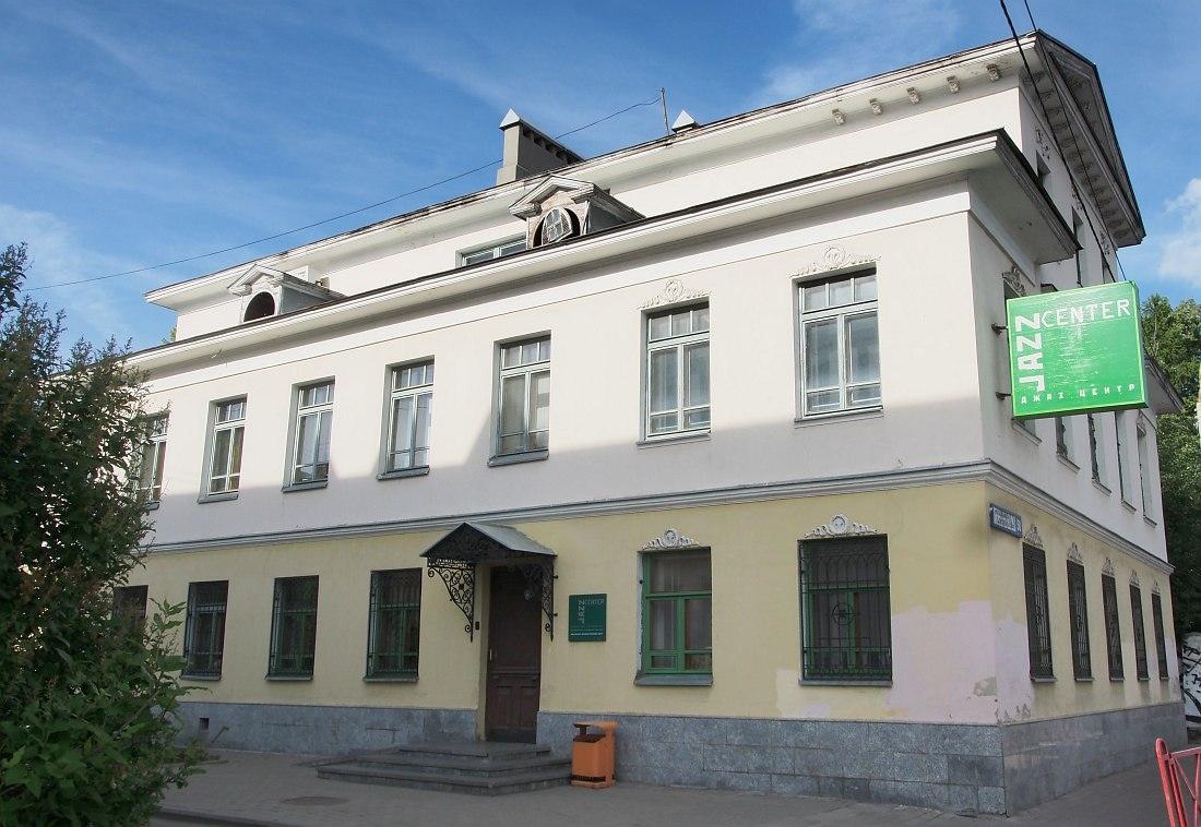 Здание Ярославского джазового центра, где теперь располагается и Центр исследования джаза