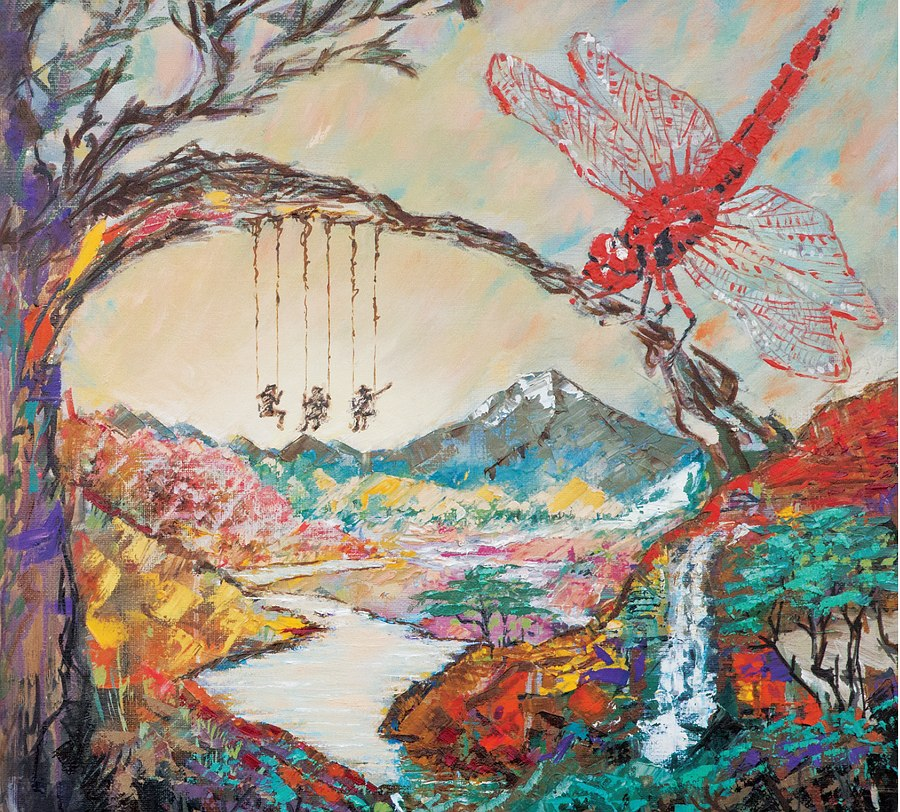 Обложка альбома LRK Trio «Urban Dreamer»