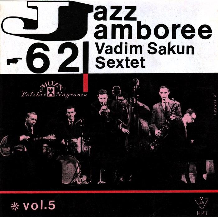 Первая профессиональная запись послевоенного поколения советских джазменов: секстет пианиста Вадима Сакуна с Алексеем Козловым на баритон-саксофоне играет на фестивале Jazz Jamboree, Варшава, 1962