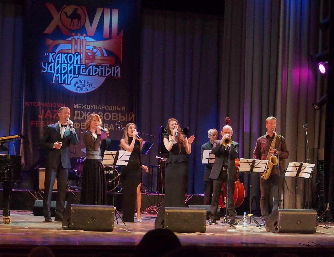 Lothar Kraft & Just Friends + Vocal Academia