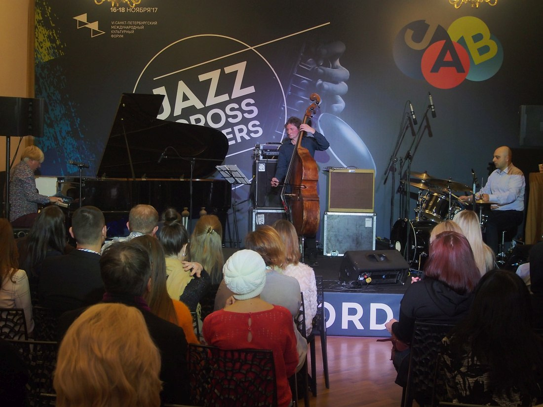 Шоукейсы на Jazz Across Borders, 2017