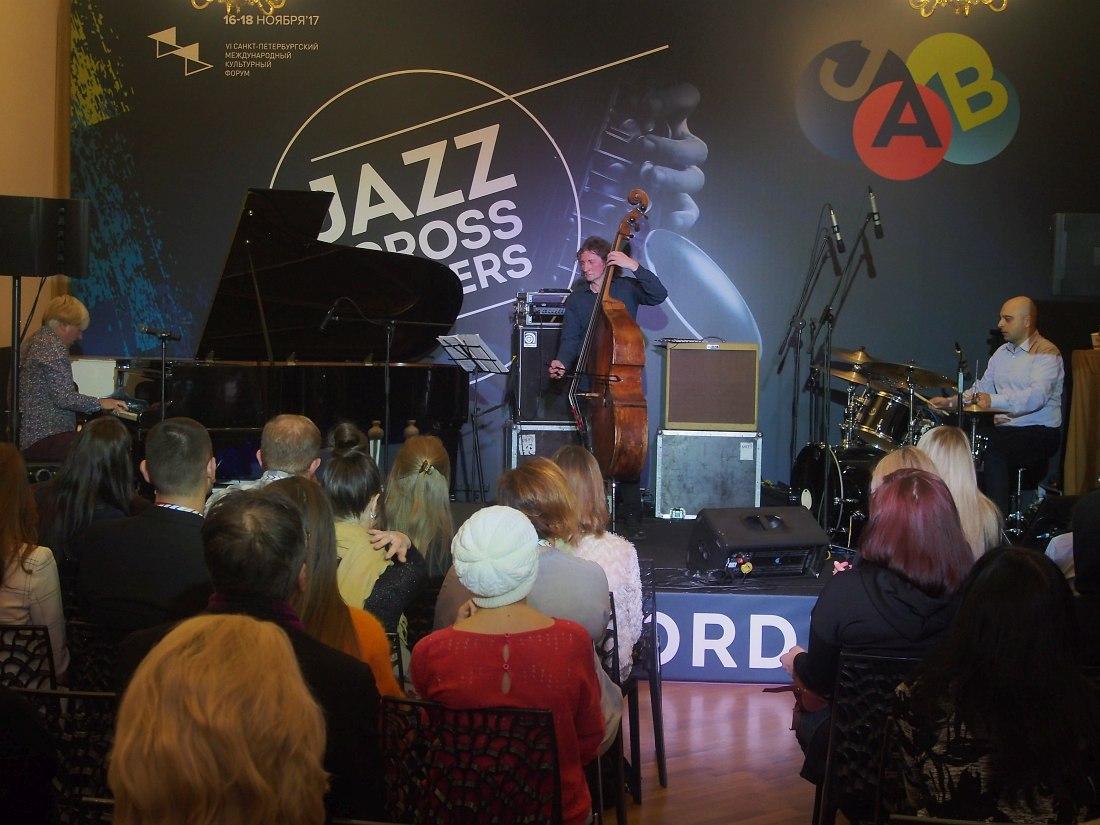 Шоукейсы на Jazz Across Borders, 2017
