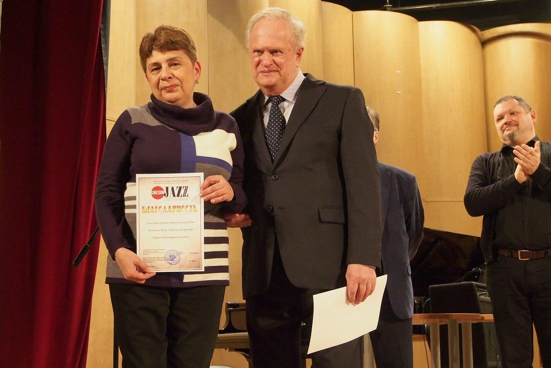 Мария Соломина, педагог ДШИ им. Кима Назаретова
