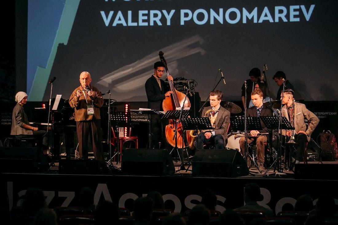 Легенда мирового джаза Валерий Пономарёв (экс-Art Blakey Jazz Messengers) ведёт мастер-класс по джазовому ансамблю