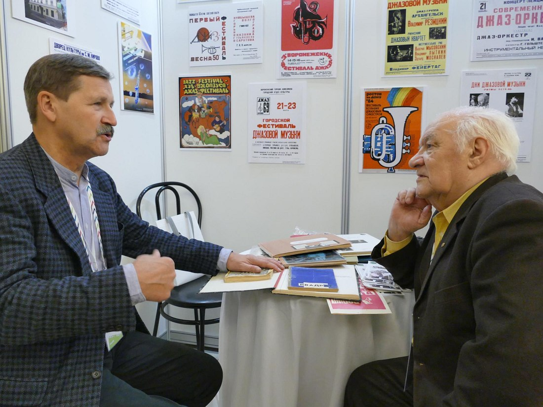 Igor Gavrilov and the doyen of Russian jazz historiography, Vladimir Feyertag, at the Jazz Research Center stand at 2018 Jazz Across Borders conference in St. Petersburg