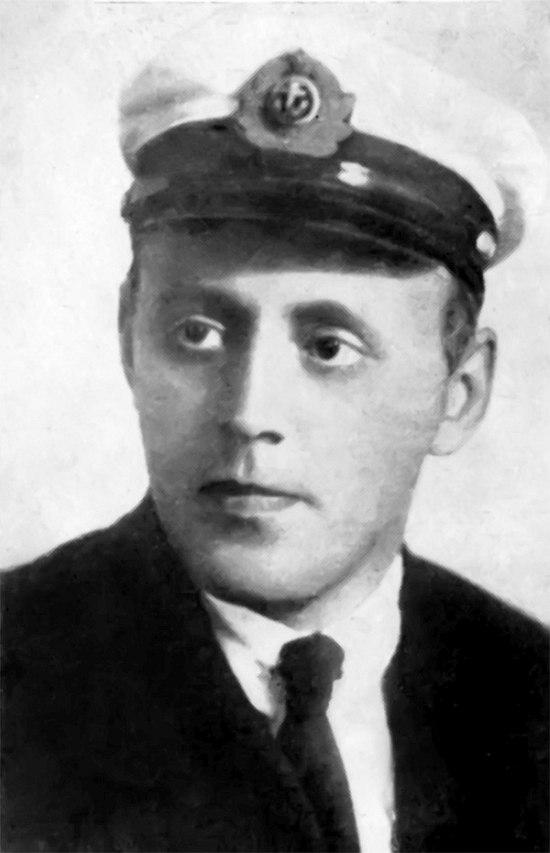 Офицер Военно-морских сил Рабоче-крестьянской Красной Армии СССР Сергей Колбасьев