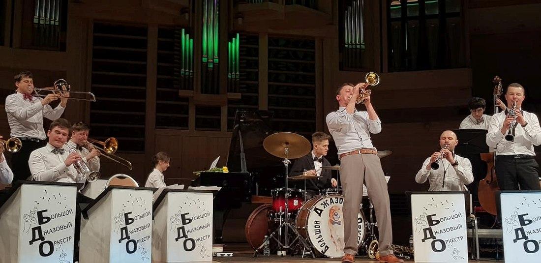 Большой Джазовый Оркестр (фото © Татьяна Ялунина)