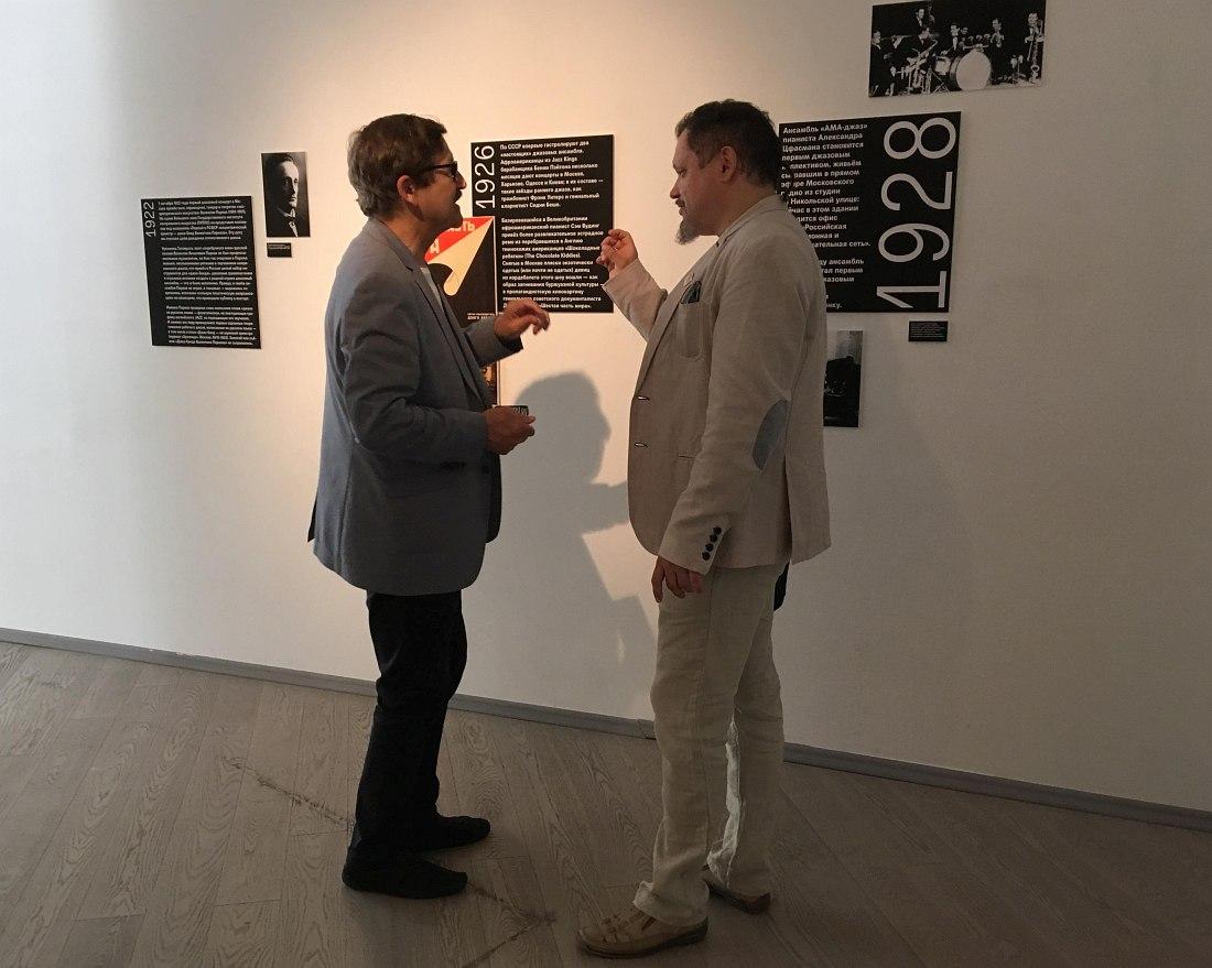Кирилл Мошков (справа) и директор Центра исследования джаза Игорь Гаврилов