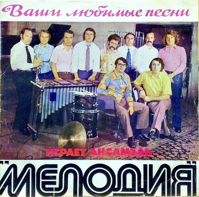1973. Борис Фрумкин четвёртый слева.