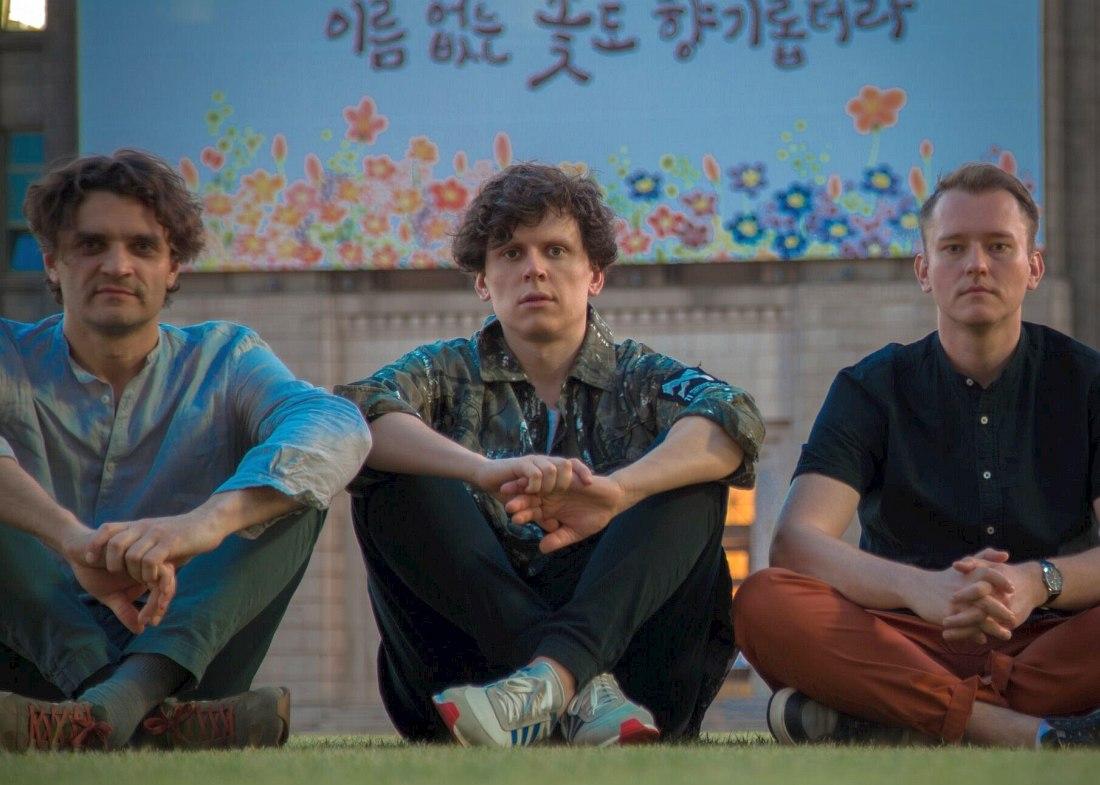 LRK Trio: Антон Ревнюк, Игнат Кравцов, Евгений Лебедев (фото на гастролях в Южной Корее, 2019)
