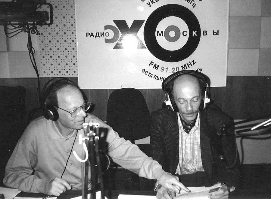 Моисей Рыбак, Игорь Рыбак, около 1994-95