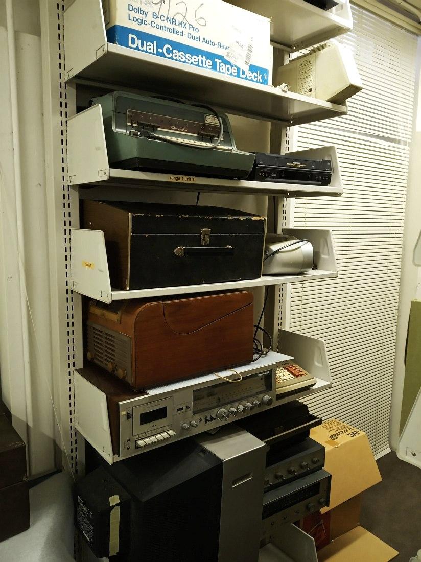 Хранилище исторических музыкальных аппаратов