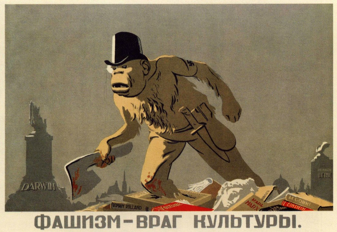"""Fascism, the Enemy of Culture."" Soviet propaganda poster, by Boris Prorokov, 1939"