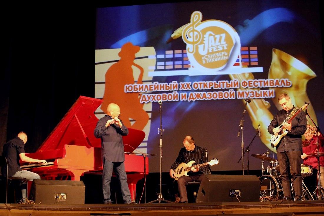 Арт-квартет гитариста Тима Дорофеева